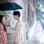 時空を超えた人魚と人の「絆」と「カルマ」を描いた <br>韓国ドラマ「青い海の伝説」