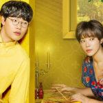 自分の中にある壁を越えてゆく韓国ドラマ「運勢ロマンス」